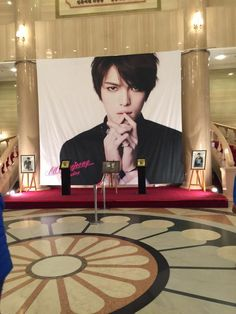 "[COMPILATION OF TWEETS] 150315 ""All of Jaejoong"" Japanese Fanmeeting 