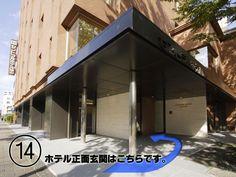 岡山駅からの道順14