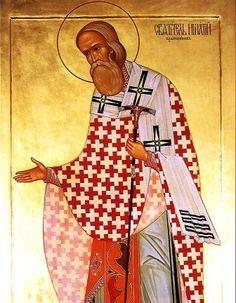 """""""Όσοι πιστεύουν στη δυνατότητα να σωθούν δίχως πίστη στον Χριστό, αρνούνται τον Χριστό και ίσως, μη γνωρίζοντες, περιπίπτουν στο βαρύ αμάρτημα της βλασφημίας"""". (Άγιος Ιγνάτιος Μπριαντσανίνωφ)"""
