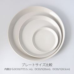 TONALE/食器シリーズ - ALESSI ONLINE SHOP【アレッシィ公式オンラインショップ】
