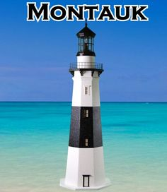 Montauk Deluxe Stucco Lawn Lighthouses