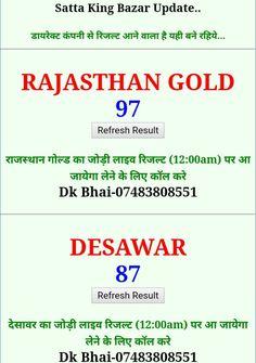 Kalyan Tips, Winning Lottery Numbers, Up King, Haridwar, Shimla, Whatsapp Message, Udaipur
