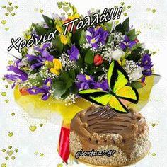 Name Day, Birthday, Blog, Colorful Wallpaper, Birthdays, Saint Name Day, Blogging, Dirt Bike Birthday, Birth Day