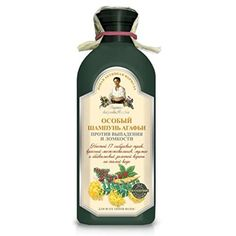 Shampoo Special Against Hair Loss and Brittle Hair with a Mummy and Herbs for All Hair Types >>> Click on the image for additional details.Note:It is affiliate link to Amazon. #followall