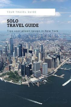 Solo Travel Guide // New York voor soloreizigers – alleen in New York New York Travel Guide, New York City Guide, Solo Travel, Travel Usa, World Of Wanderlust, Top Travel Destinations, Coney Island, Road Trip Usa, Travel Alone