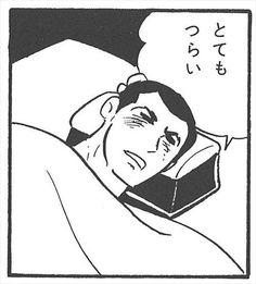 Manga Characters, Disney Characters, Fictional Characters, Cute Stickers, Haha, Batman, Superhero, Comics, Disney Princess