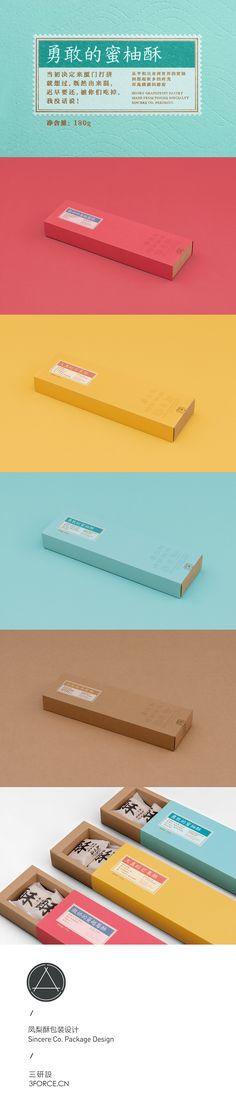 Sincere Co. Pineapple Pie Packaging / 新四海鳳梨酥包裝設計 on Behance