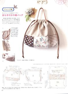 ct2015-1 Drawing Bag, Cross Shoulder Bags, White Tote Bag, Spring Bags, Bags 2017, Linen Bag, Quilted Bag, Fabric Bags, Kids Bags