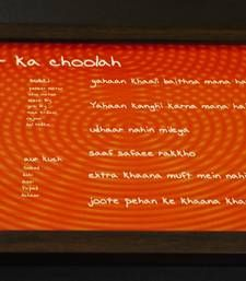 Ghar Ka Choolah Tray tray