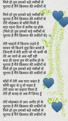 Lyrics Deep, Romantic Song Lyrics, Old Song Lyrics, Song Lyric Quotes, Music Quotes, Music Lyrics, Hindi Old Songs, Song Hindi, Old Bollywood Songs
