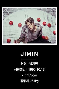 Jimin ❤ BigHit updated BTS' profiles with their WINGS concept photos on bts.ibighit.com #BTS #방탄소년단
