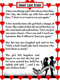best dating short stories of all time