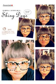 新髮型 .... 新眼鏡 Nice ......