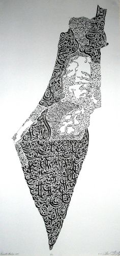 The text for this piece is Surah 85: Al-Buruj written exactly once, starting in the darkest area read from top to bottom, and then continuing continuing in the lighter text, and finally finishing in the lightest areas, representing the post 1967 settled land.    The map of Palestine is depicted showing the different borders as they have changed over time.  The white areas represent land which the remaining Palestinian Arab population is allowed work and live in.