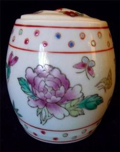 Chinese Porcelain Jar W/Lid Hand Painted Etched Flowers & Dragonfly Char Mark