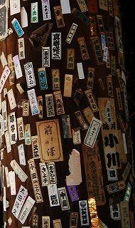 Pillar of Rokkaku-do, Kyoto, Japan