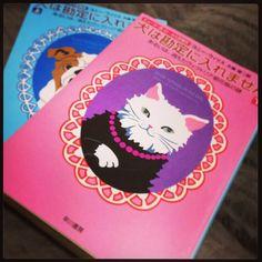 2013 045「犬は勘定にいれません」コニー・ウィリス(再読) #honyakmonsky