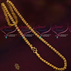 18 Inches 4 MM Thick Dasavathar Model Gold Covering Chain South Indian Jewellery 5 mm wide chain and new chains would be stiff intially. Total length of the chain is 18 inches. Gold Chain Indian, Thick Gold Chain, Gold Chains For Men, Gold Mangalsutra Designs, Gold Earrings Designs, Necklace Designs, Gold Wedding Jewelry, Gold Jewelry Simple, Gold Chain Design