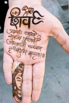 Pretty Henna Designs, Latest Bridal Mehndi Designs, Stylish Mehndi Designs, Mehndi Designs Book, Mehndi Design Photos, Wedding Mehndi Designs, Mehndi Designs For Fingers, Dulhan Mehndi Designs, Mehendi