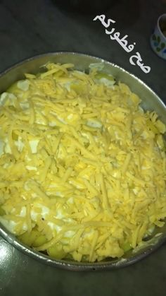 Macaroni And Cheese, Rice, Ethnic Recipes, Food, Gratin, Recipes, Mac And Cheese, Essen, Meals