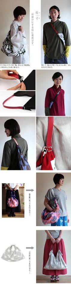 Japanese simple but beautiful bags  皮一寸(ひいき) - 肩掛けにする時に便利です。