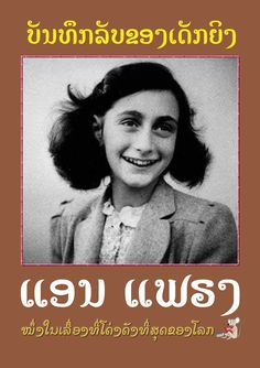 The Diary of a Young Girl large book cover, published in Lao language