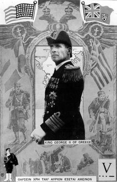 A war poster from Greece during World War II. It features King George II of Greece as well as the British, American, and Greek flags. The Greek phrase at the bottom reads Greek Phrases, Greek Independence, King George Ii, Greek Flag, Greek History, In Ancient Times, Military History, World War Ii, Ww2