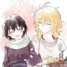 Zeno and Kaya