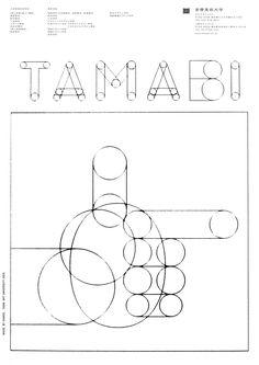 """Tama Art University""""TAMABI"""" - AGI Graphic Design Print, Graphic Design Typography, Graphic Design Inspiration, Graphic Art, Dm Poster, Poster Prints, Book Cover Design, Book Design, Typography Layout"""