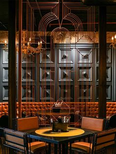 Dominated by wireframe furniture, pop-red elements and optical art, True Tramm Trunk promises to be a trendy space for Mumbai's night life enthusiasts. Deco Restaurant, Restaurant Interior Design, Divider Design, Door Design, Live Wire, Architectural Digest, Door Knobs, Night Life, Art Deco