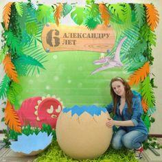 Динозавры день рождения, фотозона на детский праздник, Дино пати