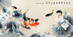 1542-Koi-Fish-Painting-Koi-Painting-Modern-Wall-Art-Feng-Shui-Painting.JPG (3492×1764)