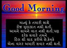 Shuprabhat