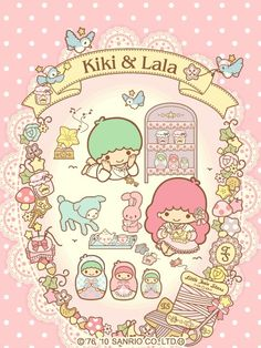 Sanrio : Little Twin Stars Wallpaper Sanrio Wallpaper, Star Wallpaper, Hello Kitty Wallpaper, Kawaii Wallpaper, Iphone Wallpaper, Little Twin Stars, Little Star, Baby Friends, Cute Friends