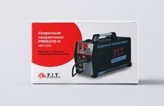Задача: Разработать дизайн упаковки для сварочного полуавтомата марки«P.I.T.».  Торговая марка «P.I.T.» была основана в1996 году. ...