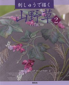 Flower embroidery botanical embroidery patterns japanese embroidery patterns japanese embroidery ebook flower fandeluxe Choice Image