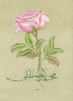 Faruk Taşkale Crochet Crocodile Stitch, Islamic Art, Watercolor Flowers, Sculpture Art, Textile Design, Art Drawings, Miniatures, Artwork, Painting