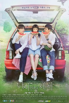 """Bright Posters Released for Lee Yeon Hee Drama """"Reunited Worlds"""" 