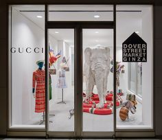 New Installation by GUCCI at DOVER STREET MARKET GINZA, 2016.03