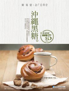- Food Graphic Design, Food Poster Design, Menu Design, Food Design, Poster Decorations, Leaflet Design, Cake Logo, Cake Photography, Food Packaging Design