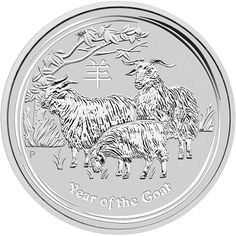 2015 Year of the Goat coins from the Perth Mint. Available in 1/2oz to 1kg sizes.