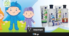 Διαγωνισμός tofarmakeiomou.gr με δώρο δύο πακέταβρεφικής περιποίησης Babyderm! https://getlink.saveandwin.gr/aRf