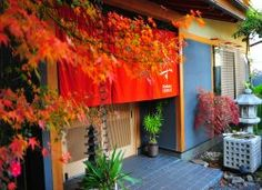 Web guide to Japanese Ryokan (Guest Houses)