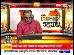future for you astrological news swal jwab 1 09 04 2015