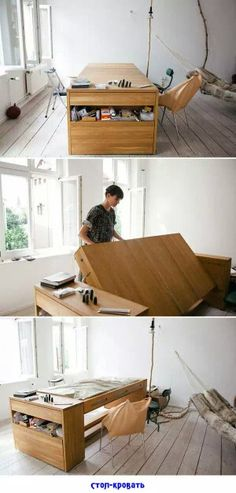 Стол - кровать.