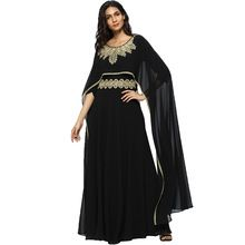 Babalet Womens' Muslim Chiffon Fake 2pcs Rhinestones Embroidery Cocktail Party Long Cloak Style Abaya Dress Evening Gowns