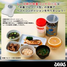 Food Science Japan: Meiji Savas and a Healthy Meal
