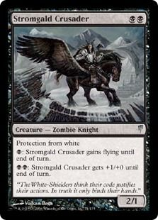 Zombie Magic the Gathering Card. Cool!