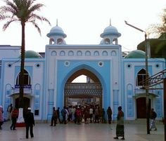 Mosque Bangladesh
