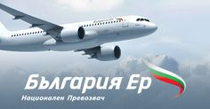 Изберете полетите които предлага Българския Национален Превозвач - влезте онлайн и вижте https://www.biletisamoletni.com/aviokompanii/bulgaria-air/